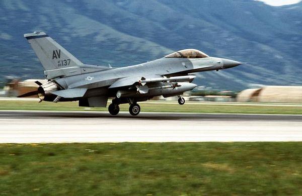 Užice: Pronađena neeksplodirana NATO bomba