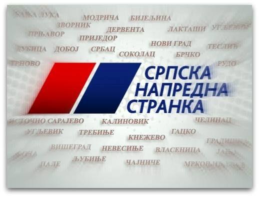 """SNS: U fabrici glinice """"Birač"""" desila se jedna od najvećih pljački u Republici Srpskoj"""