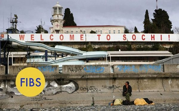 Lažne fotografije iz Sočija
