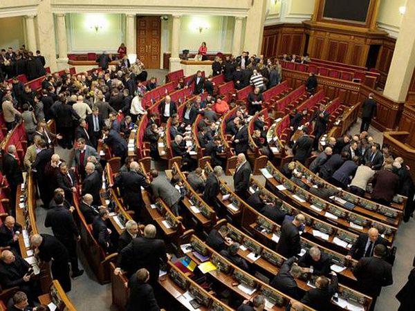 Ukrajina dobila privremenog predsjednika
