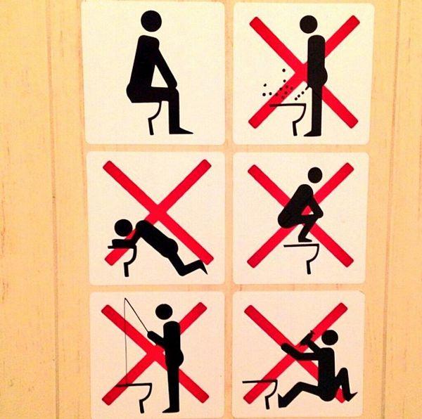 Šta ne smijete raditi u WC-u u Sočiju