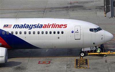 Malezija: Potraga za avionom,sumnja na terorizam