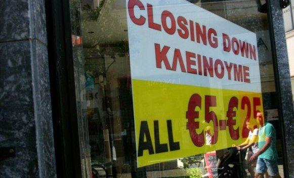 Grčka ostrva na totalnoj rasprodaji