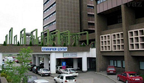 KC Banjaluka: Novi zahvat iz oblasti rekonstruktivne i estetske hirurgije dojke