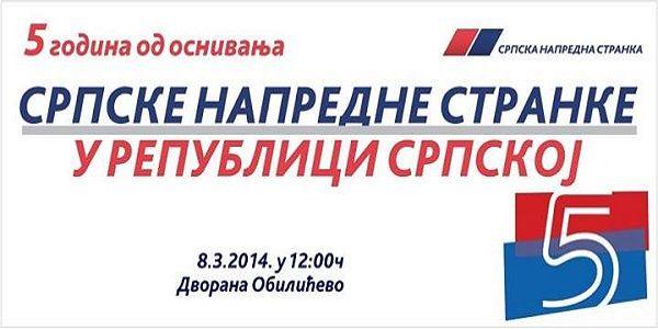 Naprednjaci Srpske obilježavaju petogodišnjicu od osnivanja
