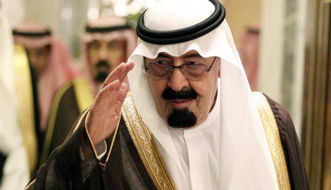 Saudijski kralj u zatočeništvu drži četiri ćerke!