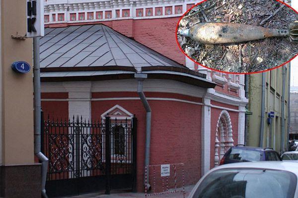Pronađena granata iz Drugog svjetskog rata u crkvi u centru Moskve