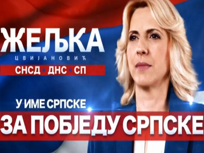 Cvijanovićeva: Nemamo konkurenciju na izborima