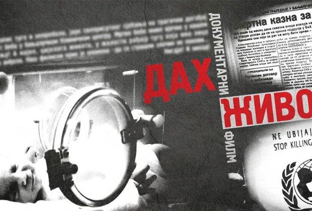 "Dablin:  Film ""Dah života"" o banjalučkim bebama proglašen za najbolji"