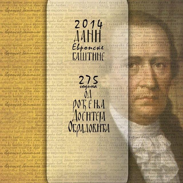 275 godina od rođenja Dositeja Obradovića