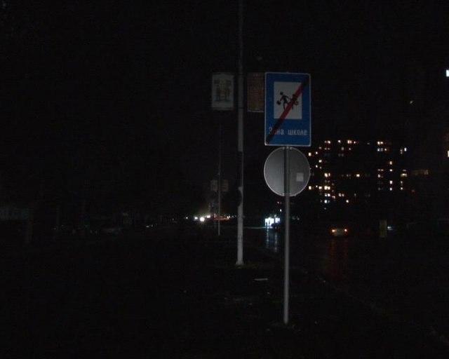 Niš: Isključena javna rasvjeta zbog duga za struju