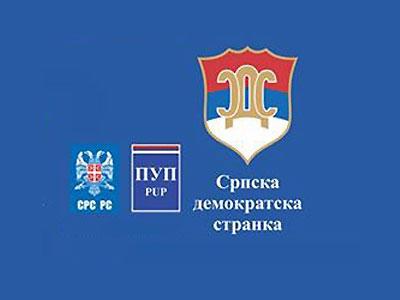 Koalicija SDS-a PUP-a i SRS: Srpskoj potrebne hitne promjene