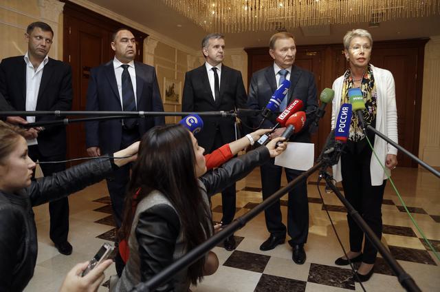 Memorandum o prekidu vatre u Ukrajini