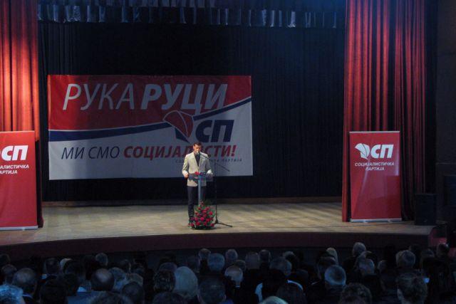 Socijalisti za socijalnu državu i povećanje penzija