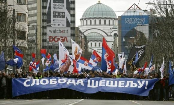 Protest u Beogradu: Radikali traže slobodu za Šešelja