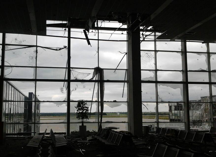 Donjeck: Vojska DNR osvojila aerodrom