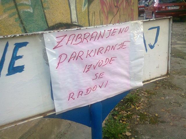 Banja Luka iza ćoška (4): Slobodne parking teritorije