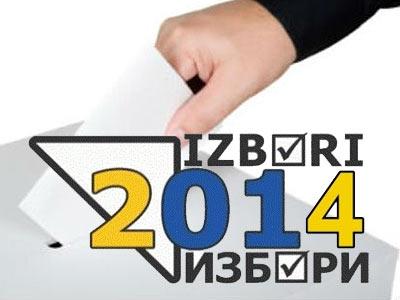 Do 11 časova izlaznost u Republici Srpskoj 16,26 odsto