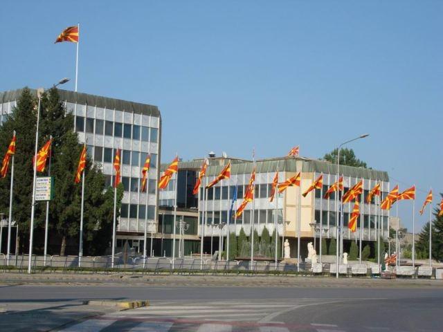 Napad na zgradu makedonske vlade