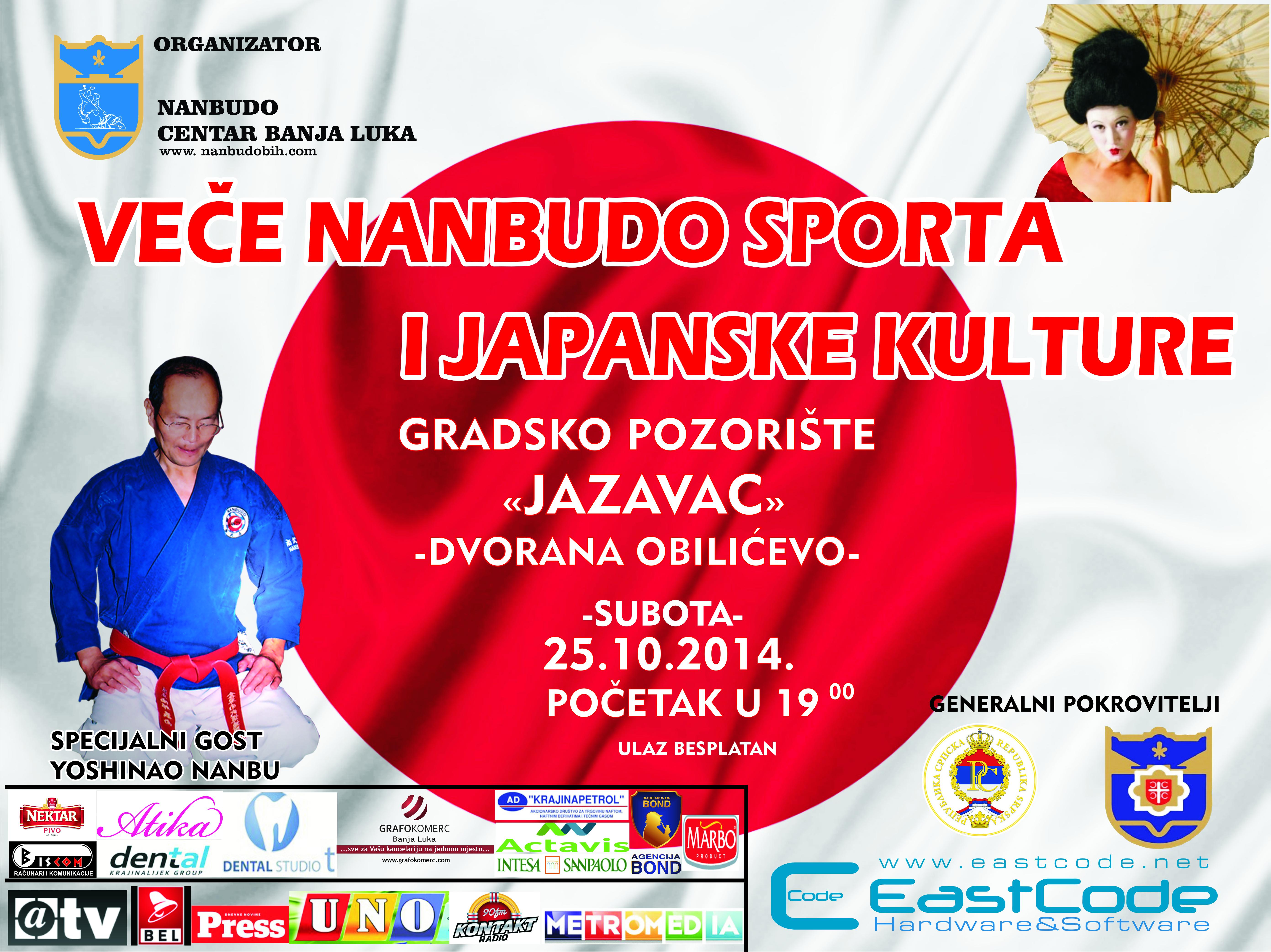 Veče Nanbudo sporta i Japanske kulture