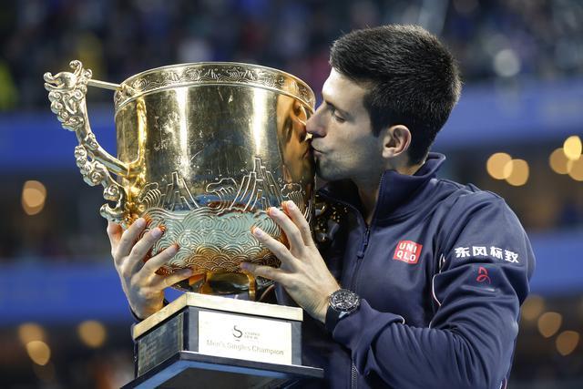 Novak: Nešto odozgo mi je pomoglo