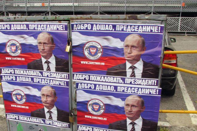 Beograd: Plakati dobrodošlice Putinu
