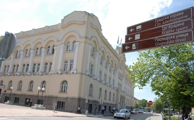 Banjaluka: Gradska uprava nudi posao za deset službenika