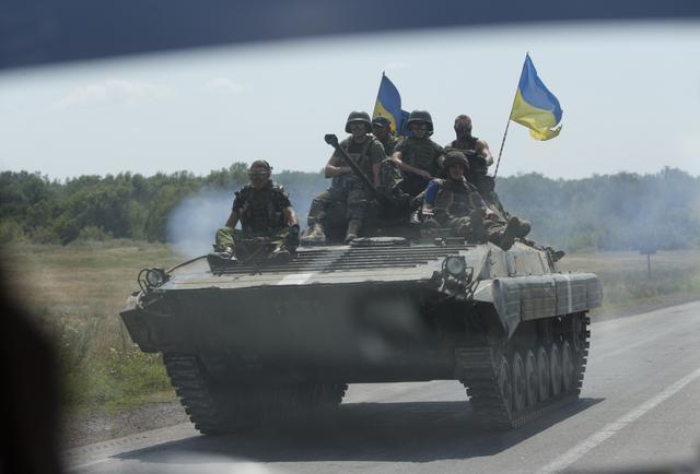 """""""Ukrajinci će napasti Rusiju"""""""