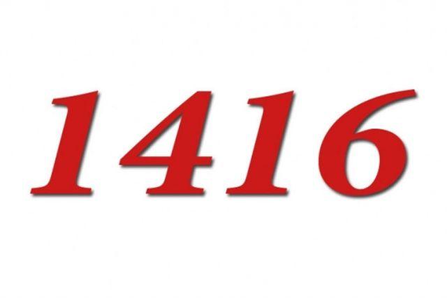 Pozivom na 1416 darujete 1 KM za liječenje Željke Šavija