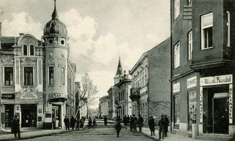 "Promocija knjige ""Moderna stambena arhitektura Banjaluke 1929-1941"""