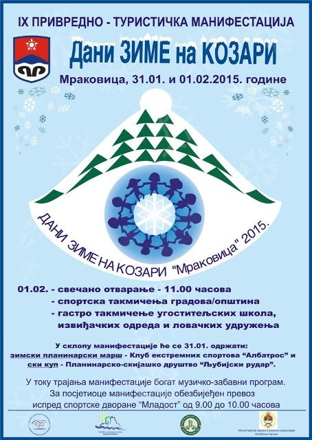 dani zime 2015 plakat