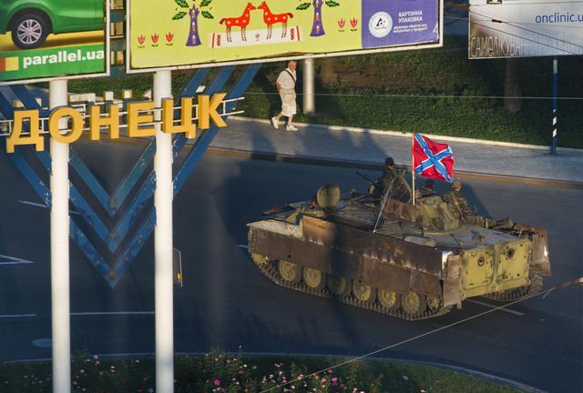 Ukrajinska vojska napada Donjeck