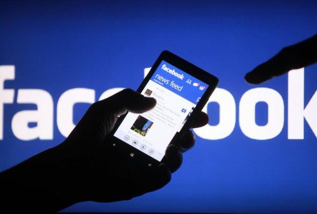 Fejsbuk najavio novu aplikaciju: Umjesto kuckanja, glasovne poruke