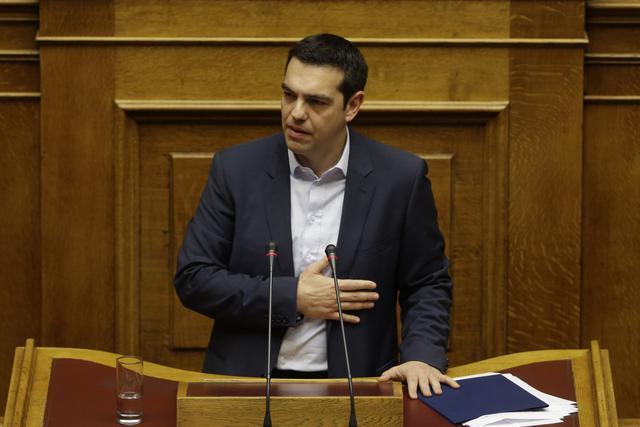 Grčki premijer: Ispuniću sva obećanja iz predizborne kampanje, to je pitanje časti