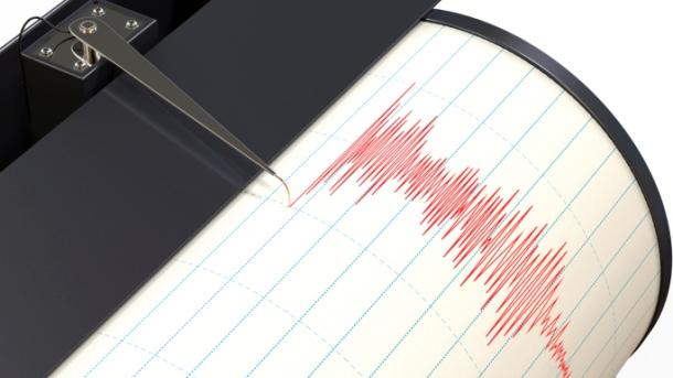 Opet zemljotres na Palama