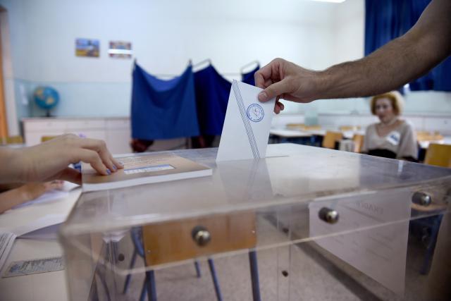 Referendum u Grčkoj