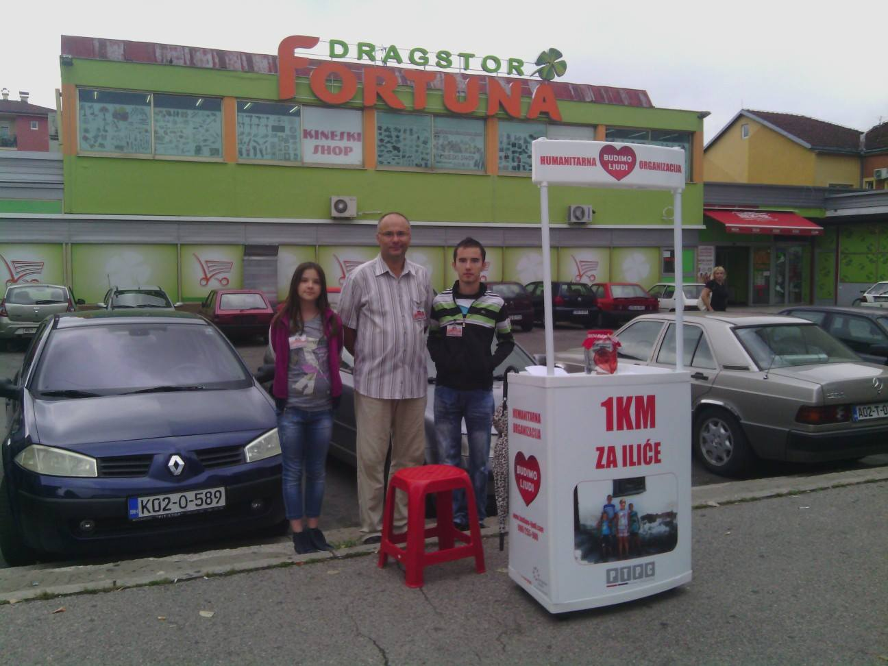 Banjaluka pomaže Ilićima