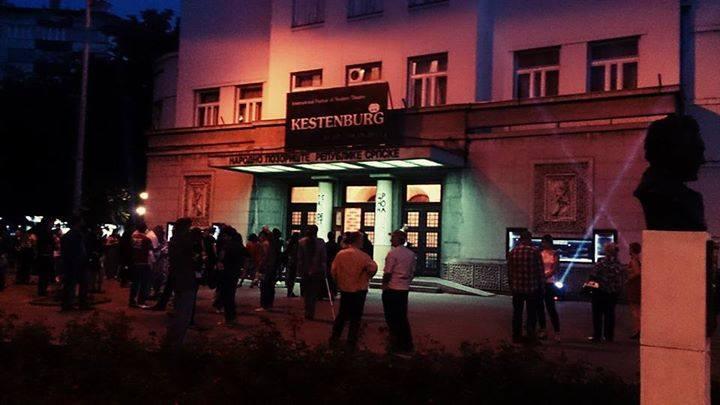 Jelena Stojaković: Kestenburg – glumci sa tri kontinenta i festivalski sladoled