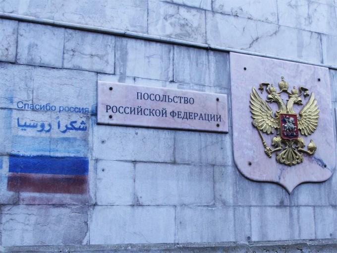 Lavrov: ruski vojnici odavno u Siriji