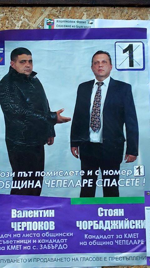 Bugarska 9