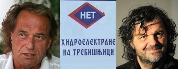 """DRAŠKOVIĆ, KUSTURICA I HET GRADE """"GRAD SUNCA"""""""