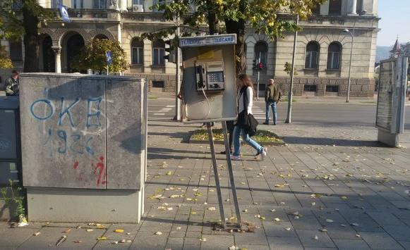 Banjalučkih 105 govornica: Kod nas uništavaju, na Zapadu ukrašavaju