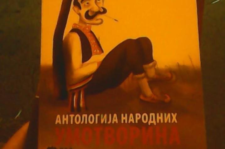 Pismo jedne Banjalučanke: Zašto ste knjige bacili u smeće?
