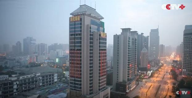 Kad pada neboder: Zgrada visoka 118 metara srušila se za 13 sekundi (VIDEO)