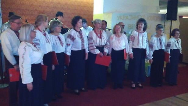 """Održan """" Ukrajinski bal"""" u Banjoj Luci"""