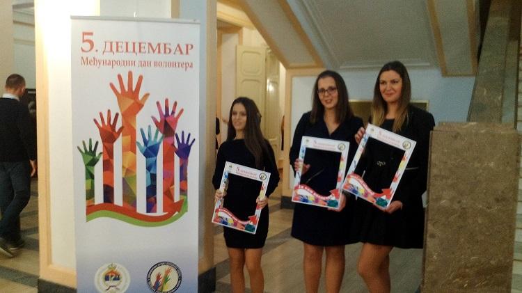 Proglašeni najbolji volonteri Republike Srpske (FOTO)