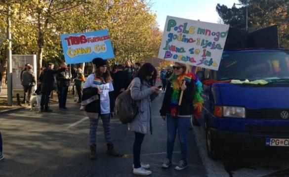 Parada završena, zatražen Zakon o registrovanom partnerstvu