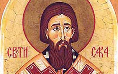 Danas se navršava 780 godina od smrti Svetog Save