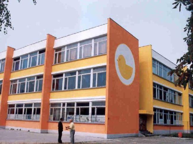 Možda niste znali: Otkud bugarska škola u Banjaluci