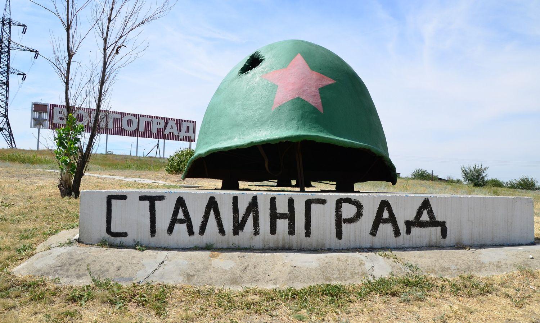 Staljingrad – godišnjica